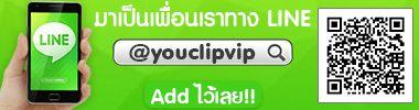 youclipvip-380
