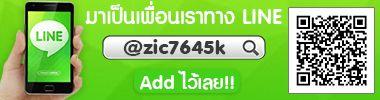 zic7645k-380